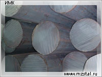 сталь 09г2, металл, марки, сталь конструкционная низколегированная, цена, стоимость, расценки, прайс лист, продажа, производство, гост, купить, заказать, литье, свойства, характеристики, механические, заказ, поставки, россия, спб, санкт петербург