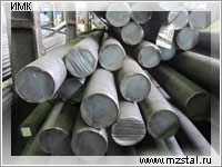 сталь 12х2н4а, хромоникелевая сталь, металл марка, физические свойства, производство, продажа, гост, свойства, характеристики, технические, заказать, литье, купить, цены, расценки, стоимость, прайс лист, заказ, поставки, россия, спб, санкт петербург