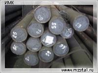 сталь 30г2, металл, марки, маркировка легированных конструкционных сталей, производство, продажа, гост, свойства, характеристики, механические, купить, заказать, литье, цена, стоимость, расценки, прайс лист, заказ, россия, спб, санкт петербург