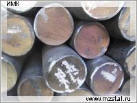 сталь 45хн2мфа, металл марки 45хнмфа, легированная сталь высококачественная, цена, стоимость, расценки, прайс лист, продажа, производство, гост, купить, заказать, литье, свойства, характеристики, механические, заказ, россия, спб, санкт петербург