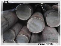 сталь 45хн, металл марки 45 хн, сталь легированная никелем, купить, склад, заказать, литье, производство, продажа, гост, цена, стоимость, расценки, прайс лист, свойства, характеристики, механические, заказ, поставки, россия, спб, санкт петербург