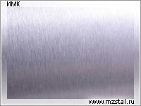 листовой горячекатаный прокат на заказ, заказать, листовой прокат стали, стальной листовой прокат, производство металлопроката, продажа, гост, цены, расценки, стоимость, прайс лист, поставки, россия, спб, санкт петербург